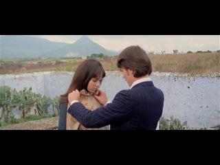 ����� �������� ���� (1970) - �����.  ������� �������